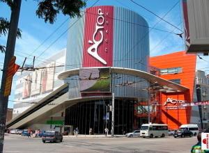 В Ростове торговый центр «Астор Плаза» эвакуировали из-за подозрительных коробок
