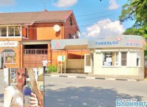 В Аксае продолжается расследование по делу школьницы, сбившей насмерть мужчину на остановке