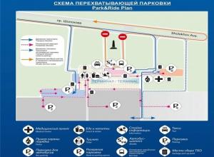 Бесплатная парковка на 10 тыс. машин открыта в период чемпионата мира на проспекте Шолохова в Ростове