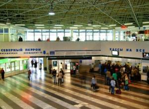 Ростовское УФАС оштрафовало «Донавтовокзал» почти на 3 миллиона рублей