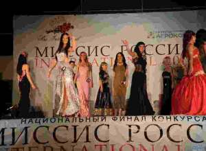 В Ростове стартовал конкурс «Миссис Россия International 2012»