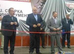 В Ростове-на-Дону начал работу X промышленный конгресс