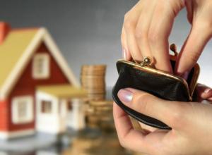 Повышение имущественного налога в четыре раза одобрили ростовские депутаты