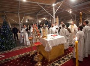 Православные дончане празднуют Рождество Христово