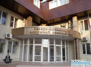 В Ростове вынесен приговор террористу, убившему полицейского