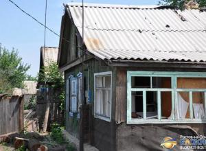 Пострадавшим от обстрела со стороны Украины семьям из Донецка выделили 2,2 млн рублей