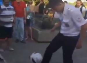 Поразивший иностранцев виртуозным владением мячом обычный полицейский в Ростове попал на видео