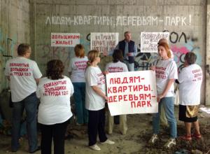 Неблаговидное прошлое Александровской рощи раскопали обманутые дольщики Ростова
