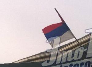 Российский флаг неожиданно превратился в сербский на одном из полицейских участков Ростова