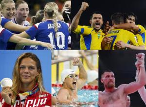 Топ-5 грандиозных триумфов ростовского спорта в 2016 году