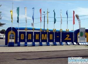 В Ростове футбольные фанаты устроили потасовку перед матчем «Зенит» - «ЦСКА»