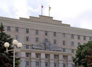 1000 чиновников и депутатов в Ростовской области станут безработными