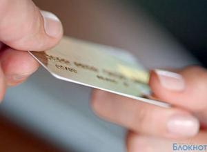 В Ростове мошенники использовали банковские карты студентов для махинаций