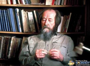 Донские общественники планируют установить памятник Солженицыну на Пушкинской