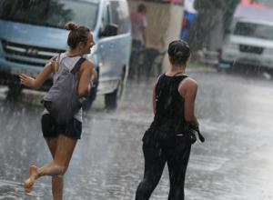 С дождей гроз начнется новая рабочая неделя для жителей Ростова