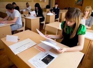 Выпускники школ начинают сдавать единый государственный экзамен
