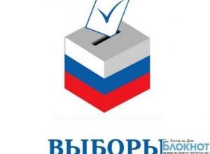 В Ростовской области стартовала избирательная кампания