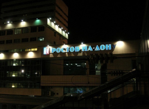 Железнодорожный вокзал Ростова-на-Дону эвакуировали из-за сообщения о смертнике со взрывчаткой