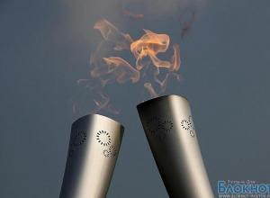 Олимпийский огонь «Сочи 2014» пронесут в трех районах Ростовской области