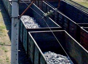 В Ростовской области осудили банду грабителей грузовых поездов