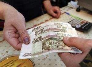 Почти каждый пятый житель Ростовской области зарабатывает меньше 10 тысяч рублей
