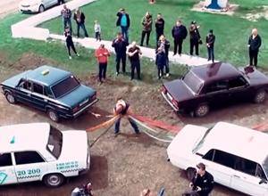 Силача из Ростовской области пытались разорвать на части шестью автомобилями