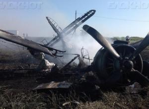 В результате крушения самолета в Ростовской области пострадал подросток