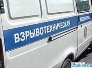 В 10-этажке в центре Ростова-на-Дону прогремел взрыв