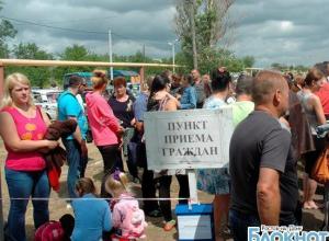 Число прибывших в Ростовскую область беженцев из Украины приближается к 14 тысячам