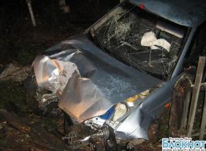 В ДТП на трассе М-4 «Дон» погибли 3 человека