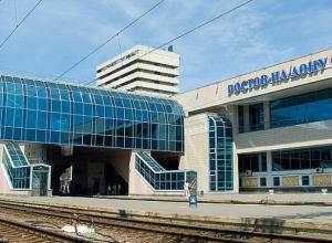 Вокзал «Ростов-Главный» пообещали полностью преобразить до конца года