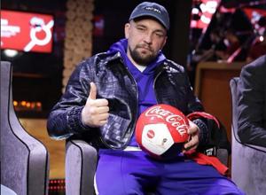 Баста из Ростова исполнит русскую версию гимна Coca-Cola для ЧМ-2018