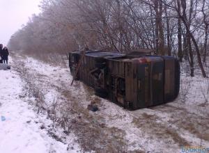 В Ростовской области перевернулся рейсовый автобус