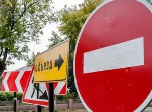 5 грандиозных перекрытий улиц Ростова решили устроить власти