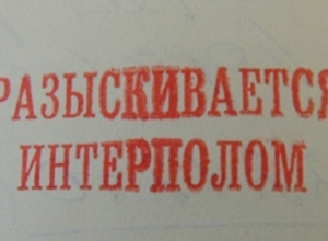 В Ростовской области задержан «БМВ-Х5», разыскиваемый Интерполом