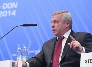 В Ростовской области в 2015 году региональные налоги для бизнеса не будут повышаться