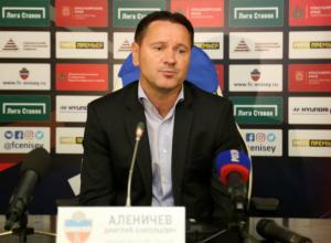 Тренер «Енисея» вспомнил о церкви после разгрома от «Ростова»