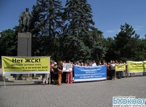 В Ростове обманутые дольщики провели митинг