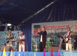 На Дне города Волгодонска выступала ненастоящая «Синяя птица»