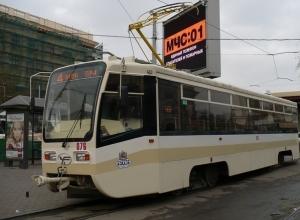 В Ростове трамвайный маршрут № 4 прекращает движение с 19 мая