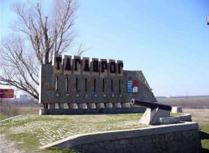 В Таганроге электроэнергию и воду могут отключить из-за долга в 284 млн