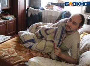 В Ростове экс-сотрудник ГУФСИН три года заточен в собственном доме