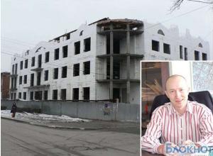 Возбуждено дело в отношении архитектора, выдавшего разрешение на строительство обрушившегося дома в Таганроге