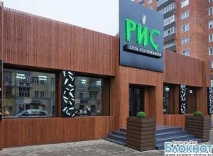 В Ростовской области управляющий ресторана «Рис» осужден за хищение 1 млн рублей