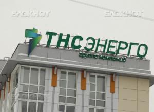 На 100 000 обращений граждан в этом году ответили сотрудники «ТНС энерго Ростов-на-Дону»