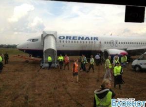 Аэропорт Ростова временно закрыт из-за выкатившегося за пределы полосы Боинга. ФОТО