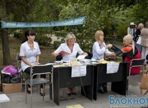 Ростовчане бесплатно проверили здоровье