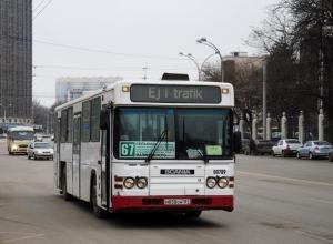 Проезд в ростовских автобусах может подорожать до 16 рублей