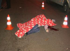 Сбивший насмерть ростовчанина на воронежской трассе автомобилист трусливо скрылся с места ДТП