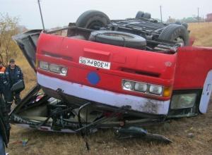 В Ростовской области количество пострадавших в ДТП с автобусом выросло вдвое. Видео